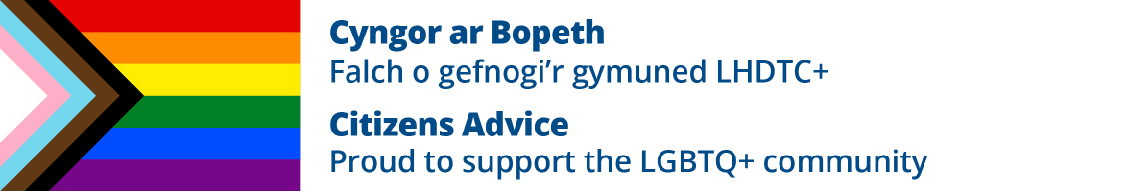 Citizens Advice Pride Month banner